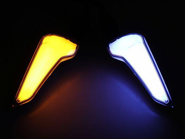 Blinklygter - Spirit Beast L12 LED DRL, hvid