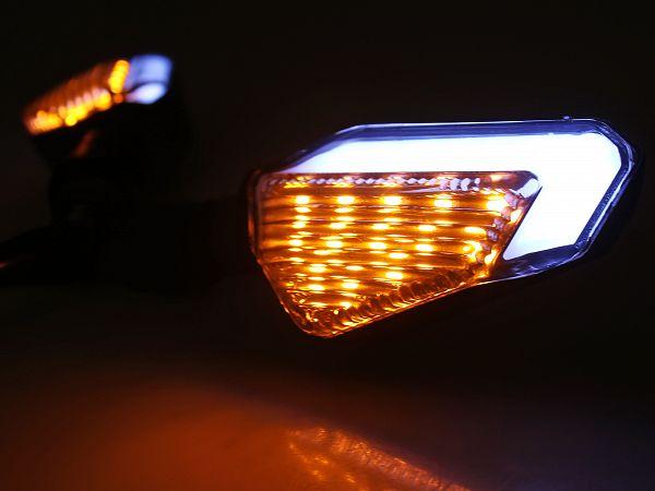 Blinklygter - Spirit Beast L16 LED DRL, hvid