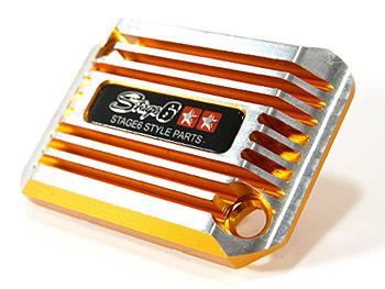 Bremsevæskelåg - Stage6 SSP, orange