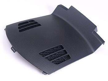 Center shield under seat