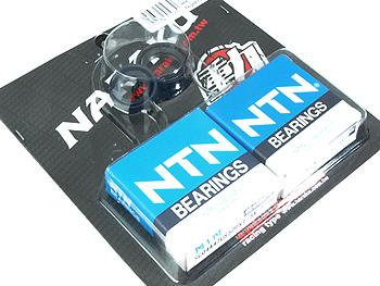 Crankshaft Bearings - Naraku