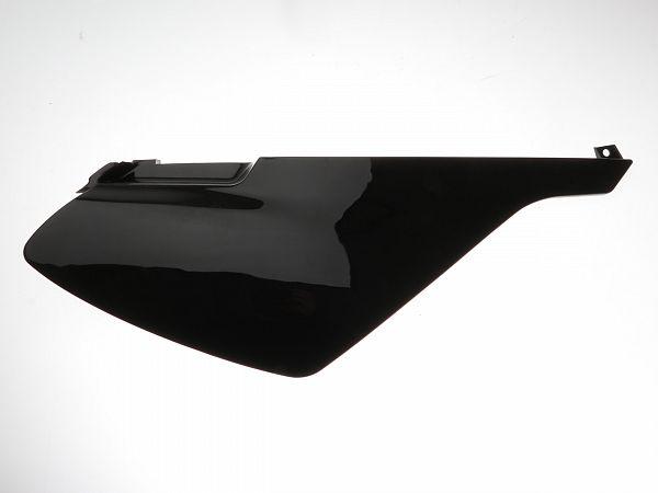 * DEMO * Side shield, left - black