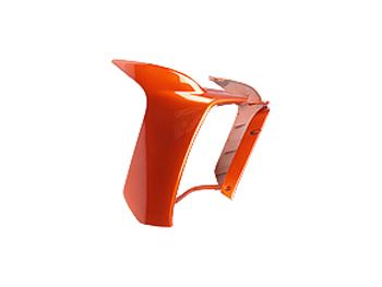Frontskjold, nederst - orange